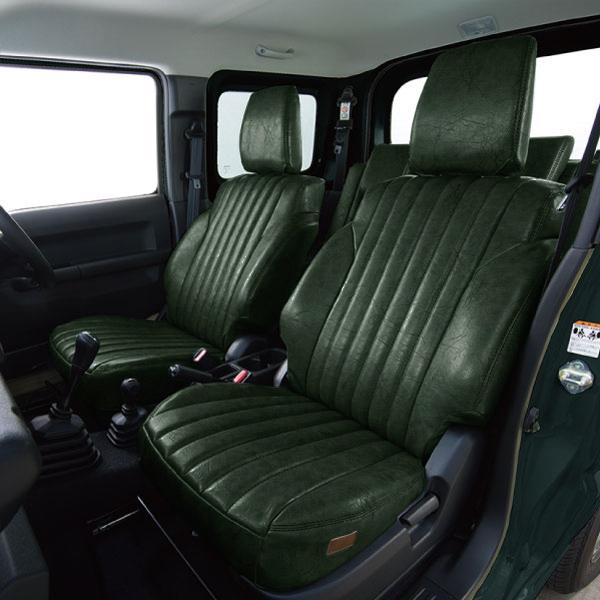 ダイハツ ロッキー専用 シートカバー 1台分 grace グレイス アンティーク デザインS ADS-T170