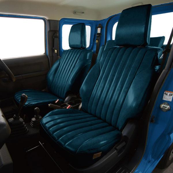 ダイハツ LA900S/LA910S タフト専用 シートカバー 1台分 grace グレイス アンティーク デザインS ADS-D130