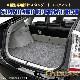 スズキ DA17系 エブリイワゴン専用ラゲッジマット/カーゴマット LGE642