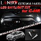 【LANBO】トヨタ ZYX10/NGX50 C-HR専用 LED デイライトキット LDLK-CHR01