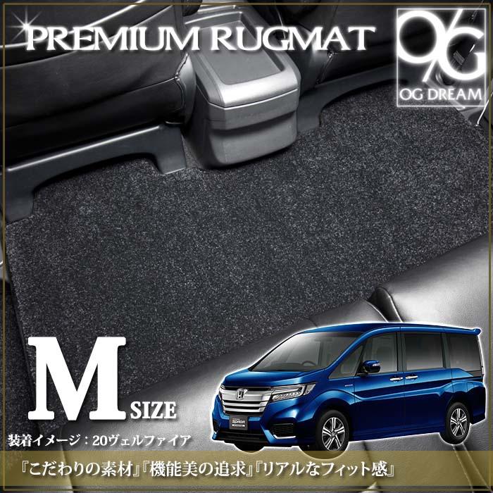 RP5 ステップワゴン スパーダ ハイブリッド プレミアム セカンドラグマット Mサイズ PRUG2526-501