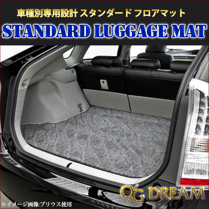 スバル GT6/7系 インプレッサスポーツ専用ラゲッジマット/カーゴマット LGE8130