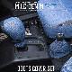 JB64W ジムニー JB74W ジムニーシエラ専用 ブーツカバーセット AT車専用 grace グレイス M.I.C デニム MIC-B090-DA