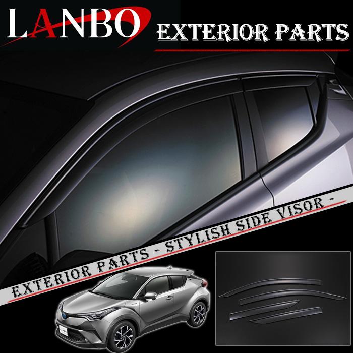 【LANBO】トヨタ ZYX10/NGX50 C-HR専用 スタイリッシュ サイド バイザー LDS09