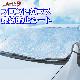 フロントガラス凍結防止シート LANBO 汎用品 粉塵防止 日よけ WD101522