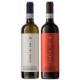 ISEワイン紅白セット