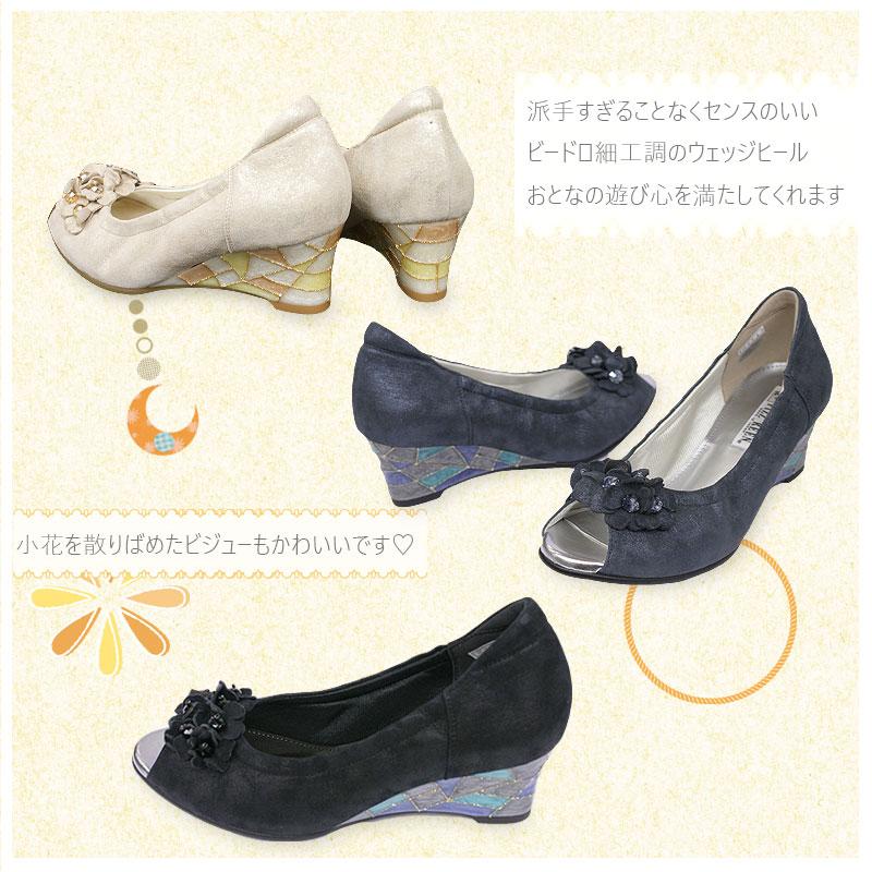 FIZZ REEN フィズリーン 3411 ブラック【会員登録で送料無料&ポイント10%!】 魅せるデザインと歩きやすく痛くならない信頼の日本製レディースシューズ・ブランド オープントゥの春から夏長く履ける一足です