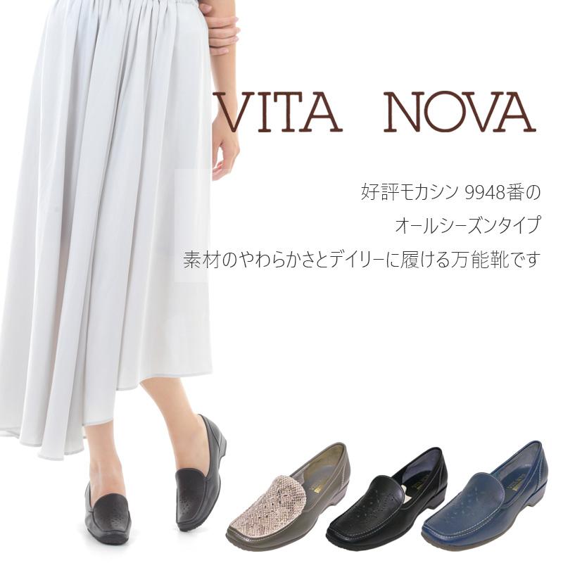 《VITA NOVA ヴィタノーバ》 9938・9958 ネイビー 【会員登録で送料無料&ポイント10%!】 新しいライフスタイルを提案するレディースシューズ・ブランド ゆったり幅のEEE 甲のパンチングがかわいいローファーです
