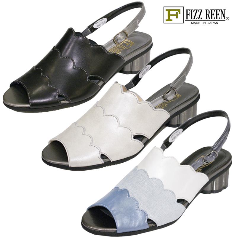 FIZZ REEN フィズリーン 6767 白(アイボリー系です)【会員登録で送料無料&ポイント10%!】 魅せるデザインと歩きやすく痛くならない信頼の日本製レディースシューズ・ブランド ゆったり幅のEEEのローヒールデザインサンダルです