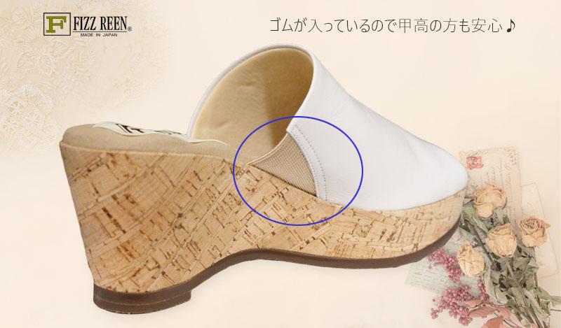 FIZZ REEN フィズリーン 4757 ブラック【会員登録で送料無料&ポイント10%!】魅せるデザインと歩きやすく痛くならない信頼の日本製レディースシューズ・ブランド 気軽に履けるミュールです