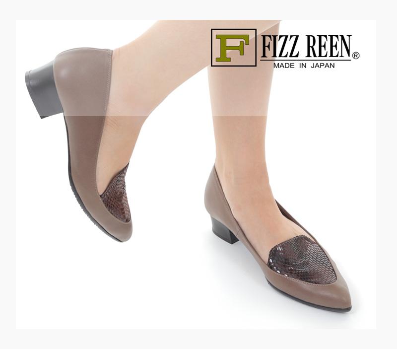 《FIZZ REEN フィズリーン》 720 チャコールグレー 茶系色です 【会員登録で送料無料&ポイント10%!】 魅せるデザインと歩きやすく痛くならない信頼の日本製レディースシューズ・ブランド ゆったり幅のEEE ポインテッドトゥがすてきなローヒールパンプスです