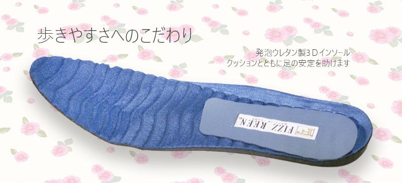 FIZZ REEN フィズリーン 0293 グレイ【会員登録で送料無料&ポイント10%!】 魅せるデザインと歩きやすく痛くならない信頼の日本製レディースシューズ・ブランド おしゃれなバイカラーのアーモンドトゥのショートブーツです