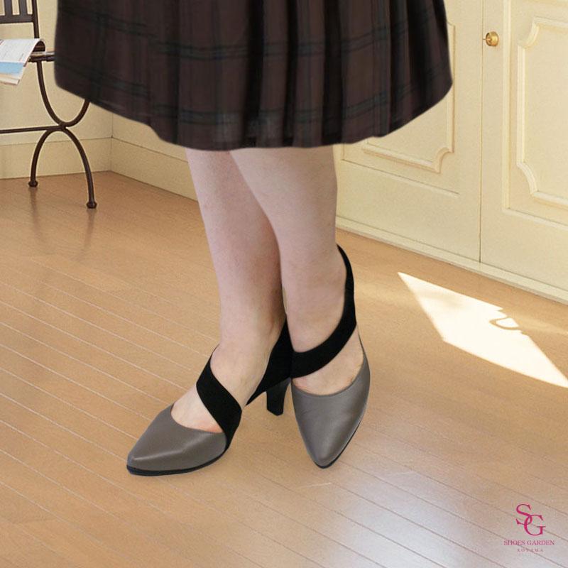 《FIZZ REEN フィズリーン》7811 グレー【会員登録で送料無料&ポイント10%!】 魅せるデザインと歩きやすく痛くならない信頼の日本製レディースシューズ・ブランド 6�ヒールのFIZZ REENらしく上品な上に歩きやすい! コーデをひきたててくれる使いやすいパン