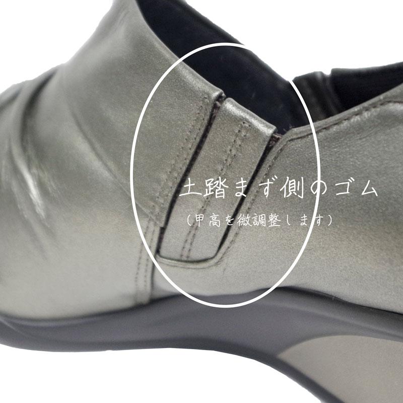 《FIZZ REEN フィズリーン》4007 エタン【会員登録で送料交換無料&ポイント10%!】 魅せるデザインと歩きやすく痛くならない信頼の日本製レディースシューズ・ブランド 洗練デザインの細めシルエットなのにEEE!おとなの万能カジュアル