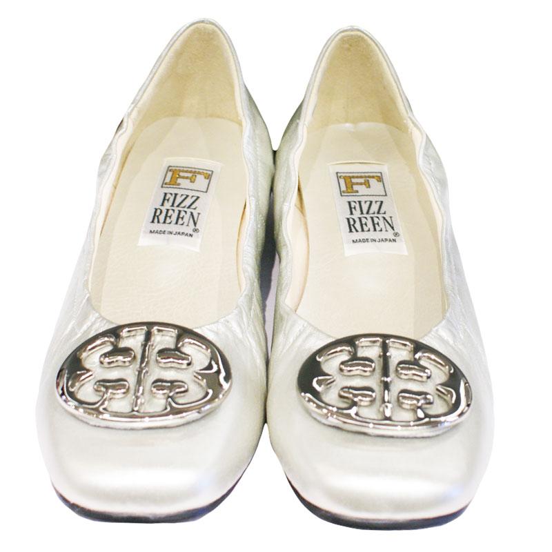 《FIZZ REEN フィズリーン》 300 シルバー【会員登録で送料無料&ポイント10%!】 魅せるデザインと歩きやすく痛くならない信頼の日本製レディースシューズ・ブランド ゆったり幅のEEE メタルがポイントの大人気バレエ フラットシューズです