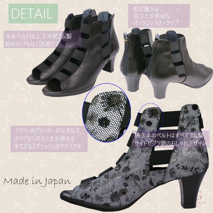 Put's プッツ 6752 ブラックパターン【会員登録で送料無料&ポイント10%!】 Put'sは足もとと人を美しくするレディースシューズ・ブランド ゆったり幅のEEE スタイリッシュなサマーブーツです