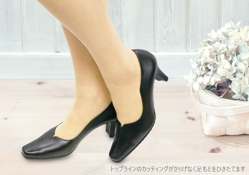 NINE DI NINE ナインディナイン 7800 ブラック【会員登録で送料無料&ポイント10%!】】合わせやすさと履き心地の良さがコンセプトの日本製レディースシューズ・ブランド ゆったり幅のEEE 6.5センチでは格段の履き心地のパンプスです