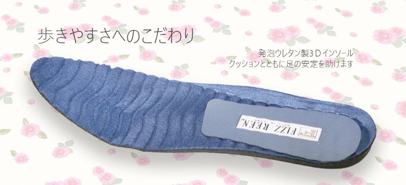 FIZZ REEN フィズリーン 2161 デニム色【会員登録で送料無料&ポイント10%!】 魅せるデザインと歩きやすく痛くならない信頼の日本製レディースシューズ・ブランド おしゃれなチュールづかいのスニーカーです