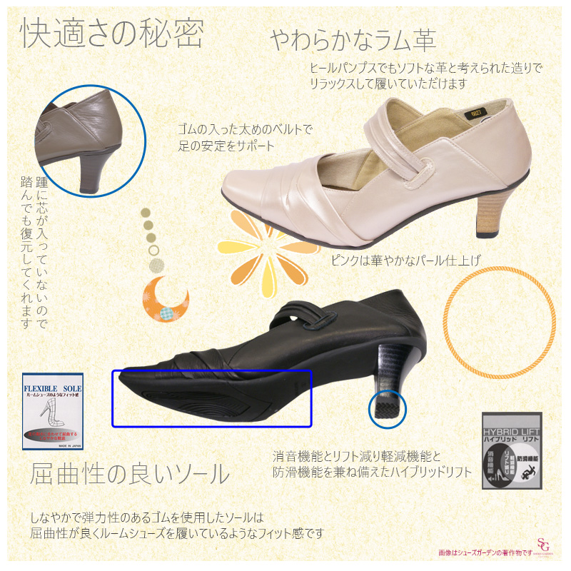 <新色です!>FIZZ REEN フィズリーン 6827 ピンクベージュ 【会員登録で送料無料&ポイント10%!】魅せるデザインと歩きやすく痛くならない信頼の日本製レディースシューズ・ブランド ストラップ付きソフトパンプスです