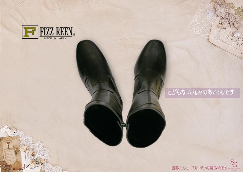 <ロングブーツ> 《FIZZ REEN フィズリーン》8573 ブラック【会員登録で送料無料&ポイント10%!】 魅せるデザインと歩きやすく痛くならない信頼の日本製レディースシューズ・ブランド