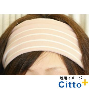Citto+オリジナル 形状記憶ネックウォーマー ボーダー柄(ピンク×ホワイト)