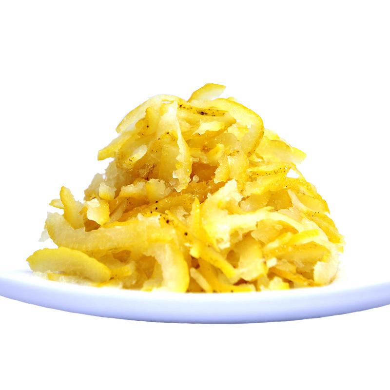 木頭柚子 果皮スライス(2mm) (冷凍) 1kg [要冷凍]