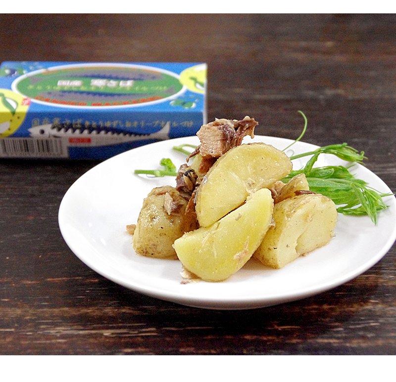 1659 【送料無料・24缶入り】寒さば ゆず塩オリーブオイル漬けセット