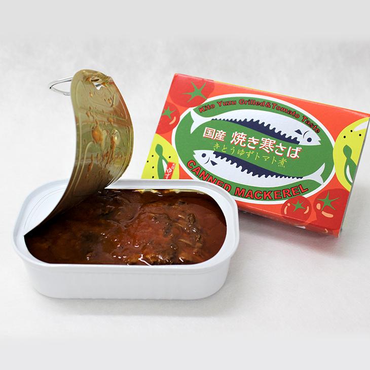 1671 国産焼き寒さば きとうゆずトマト煮100g