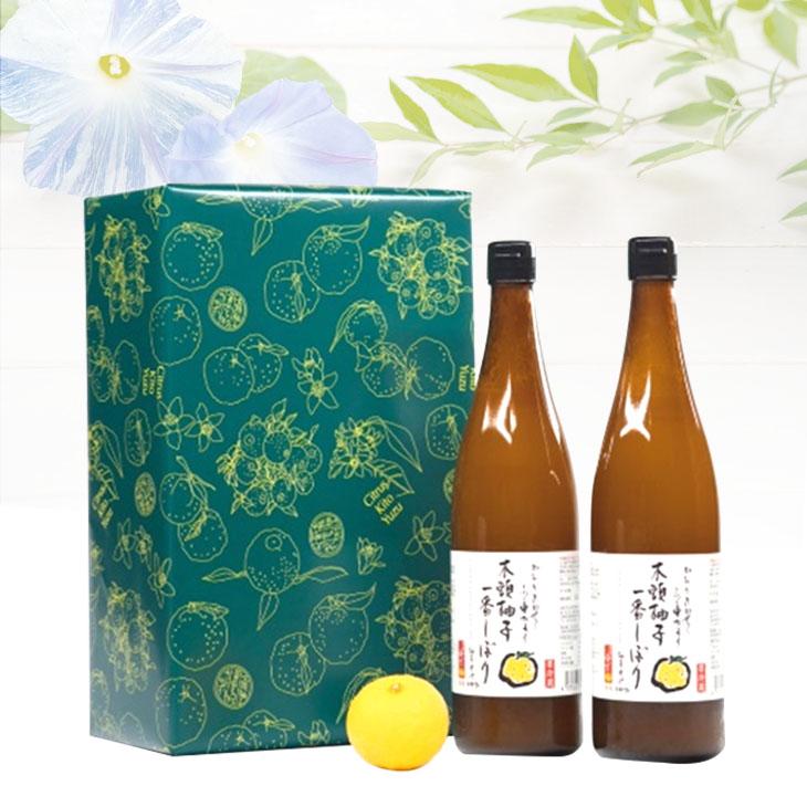 [要冷蔵]木頭ゆず特選夏ギフト<柚子一番しぼり720ml×2本>【特別包装あり】