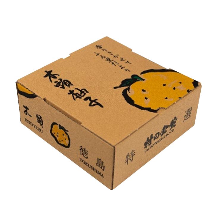 [要冷蔵]木頭ゆず特選夏ギフト<涼夏>【特別包装あり】