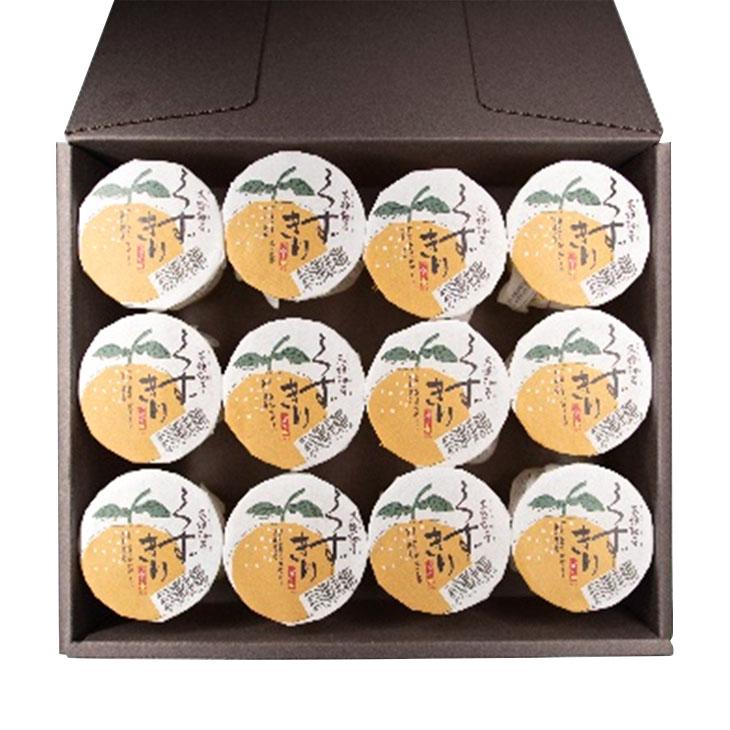 木頭ゆず くずきり12個入(ギフト箱・特別包装あり)
