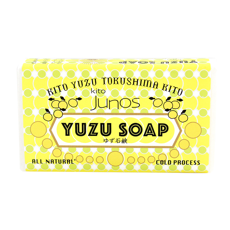 2606 ゆず石鹸 ユズソープ 柚子 せっけん 無添加 コールドプロセス製法