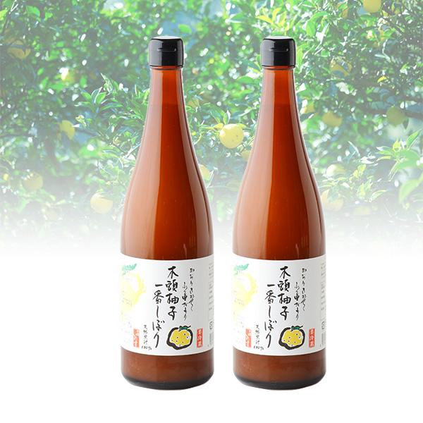 木頭ゆず 一番しぼり果汁 720ml×2本[要冷蔵]