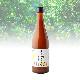 木頭ゆず一番しぼり果汁720ml×1本[要冷蔵]