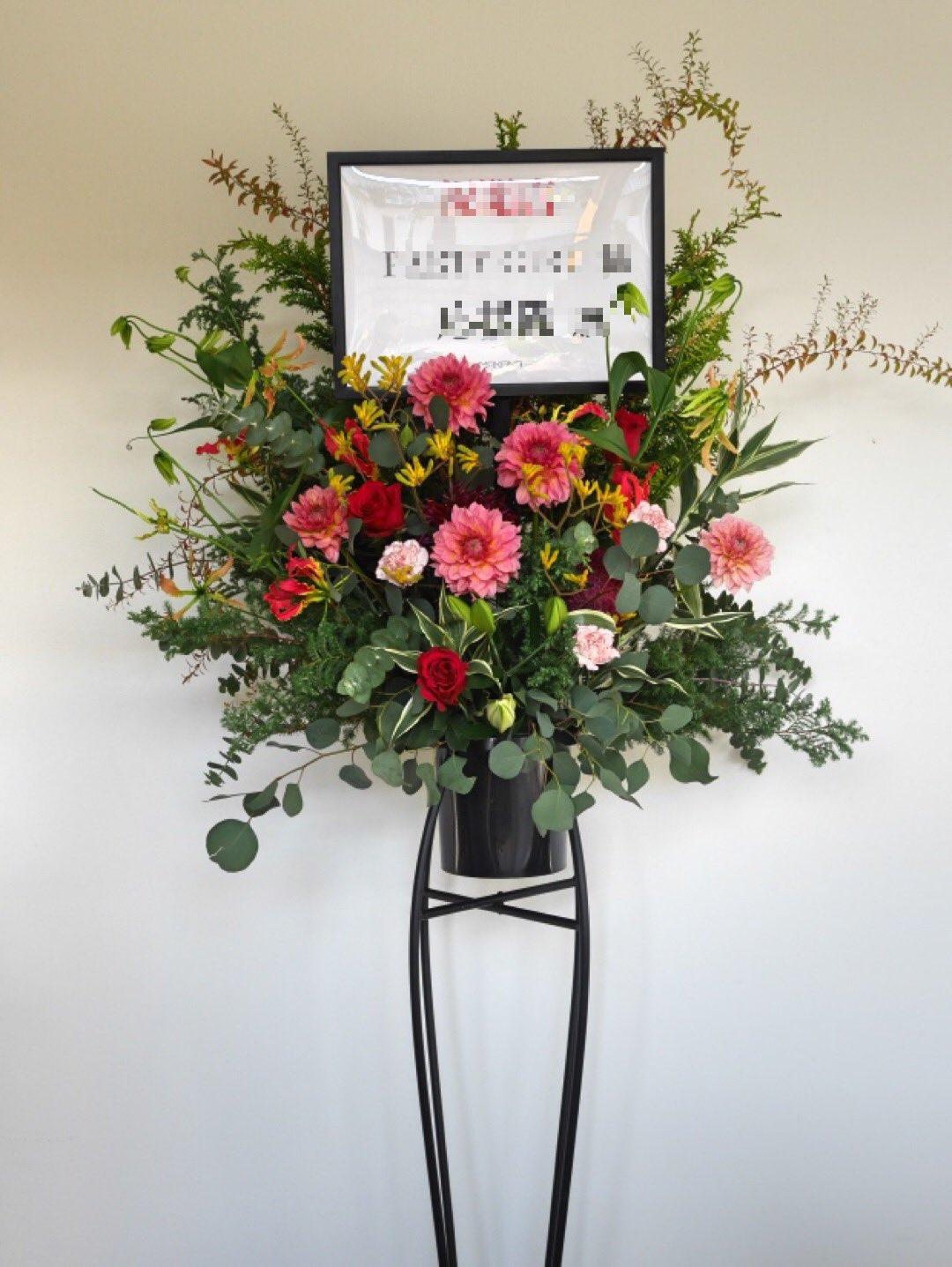 お祝いスタンド花S