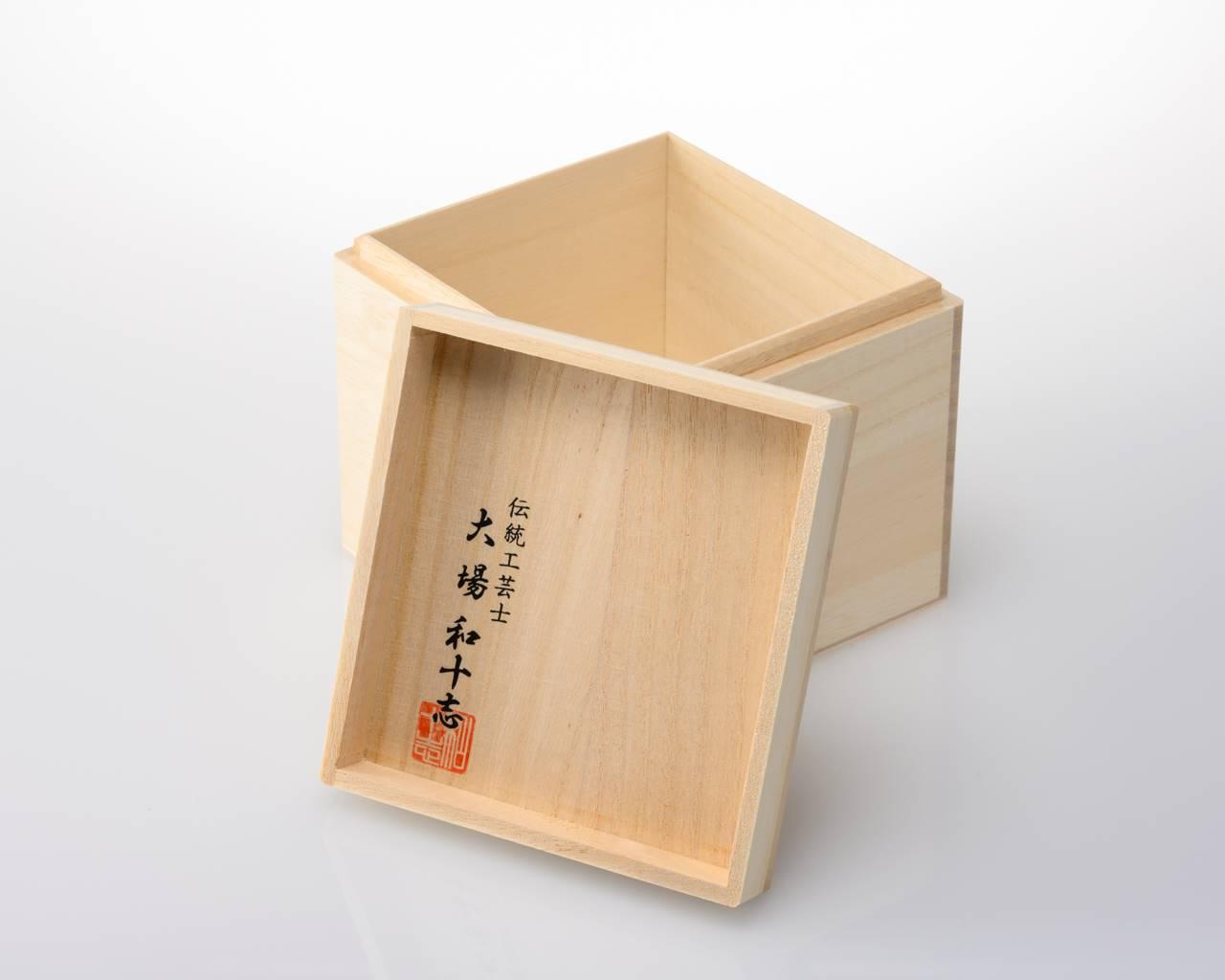 オールド 八角籠目華やぎ 瑠璃/琥珀