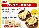 訳ありチーズシリーズ 【送料無料・送料無料】