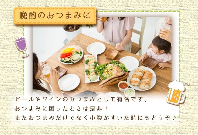 不揃いチーズサンド 110g×3袋 【メール便・送料無料】