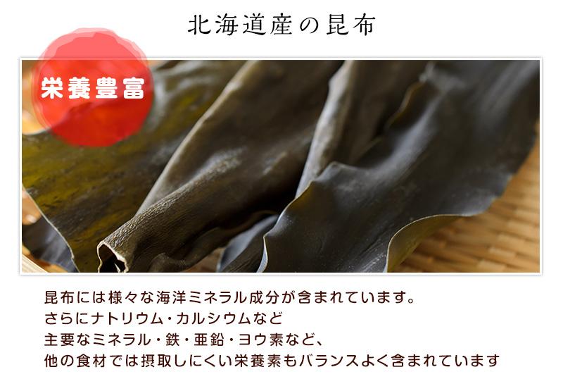 やわらか黒酢いわし昆布入り65g×3袋 【メール便・送料無料】