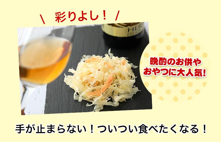 北海道サーモン&花チーズ50g×3袋 【メール便・送料無料】