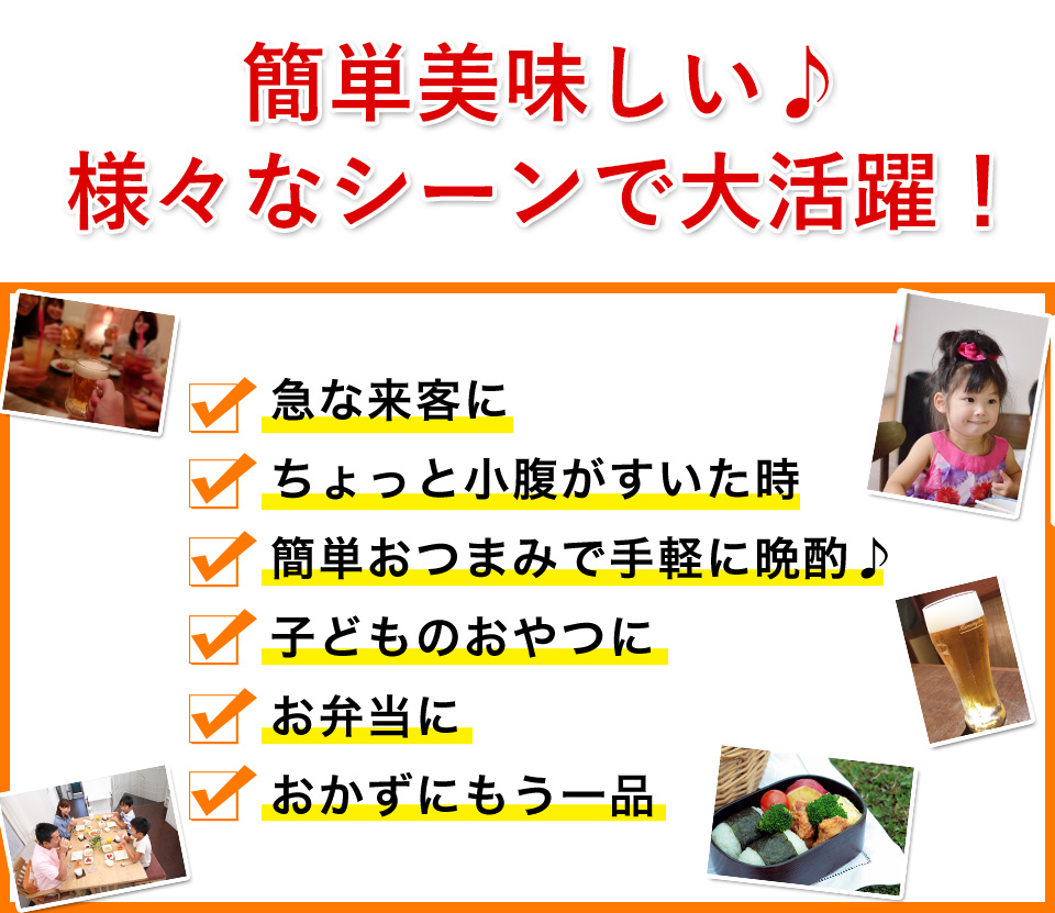 サクサクチーとろ明太風50枚入り【送料無料・冷凍】