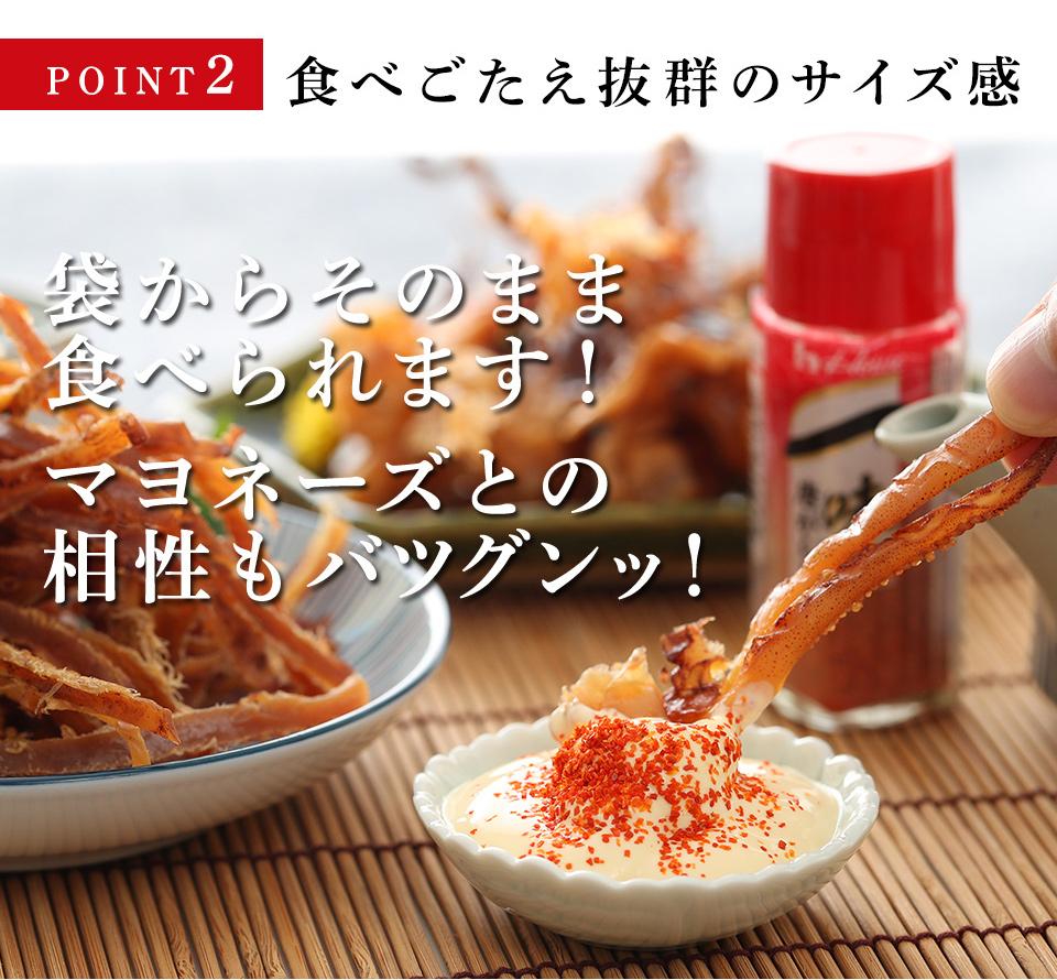 炙り焼きあたりめ155g・いかゲソ125g 【メール便・送料無料】