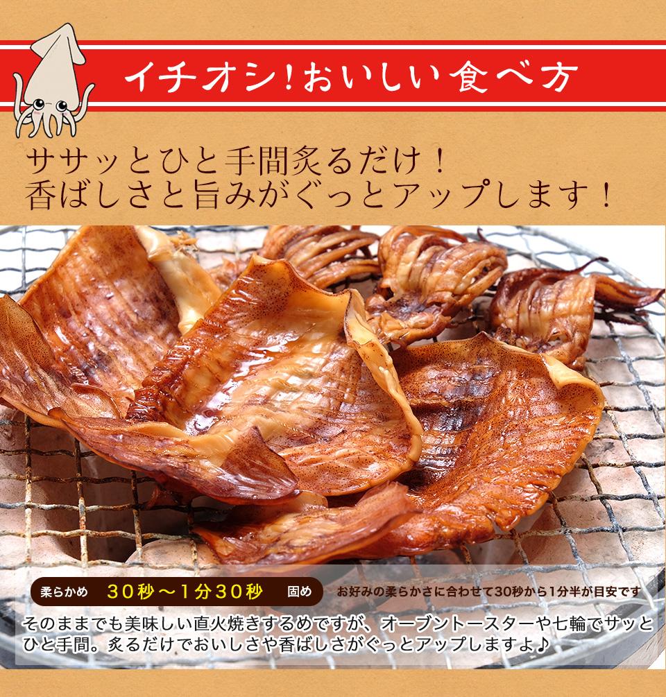 直火焼するめ1kg 【送料無料】