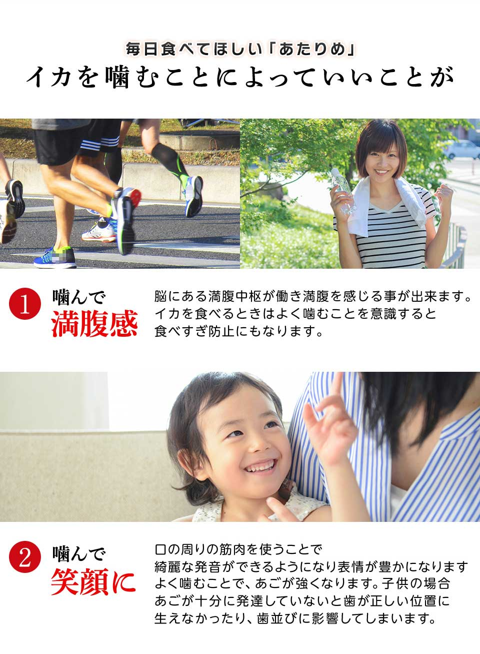 国内加工あたりめ110g 【メール便・送料無料】