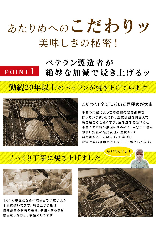 国内加工あたりめ550g 【送料無料】