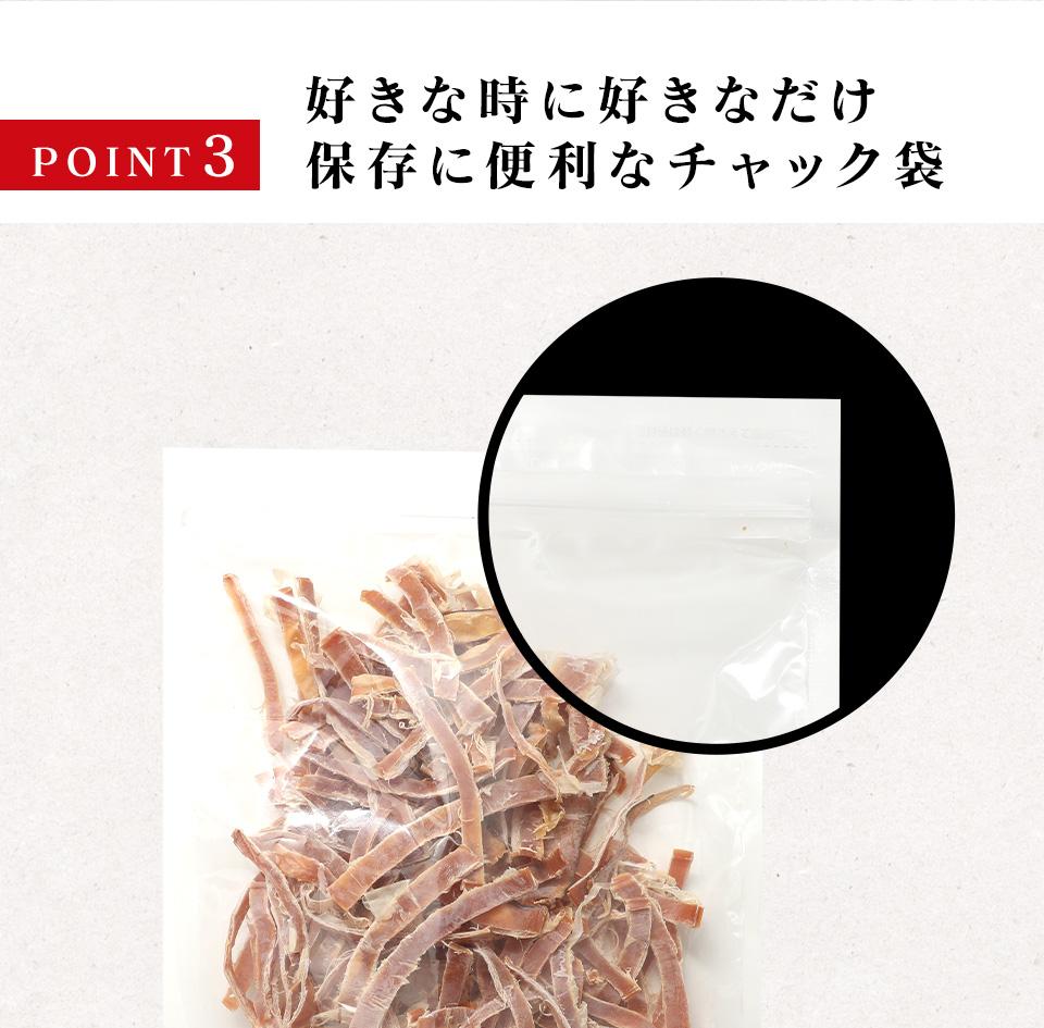 国内加工あたりめ1.1kg 【送料無料】