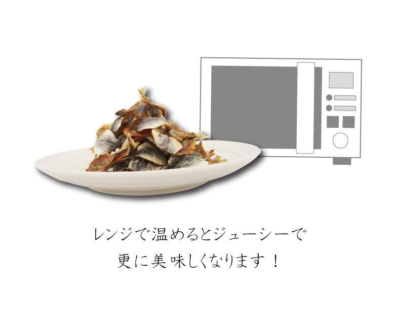 焼きあじ 950g【送料無料】