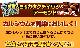 アーモンド&コザカナ23g×9袋 【メール便・送料無料】