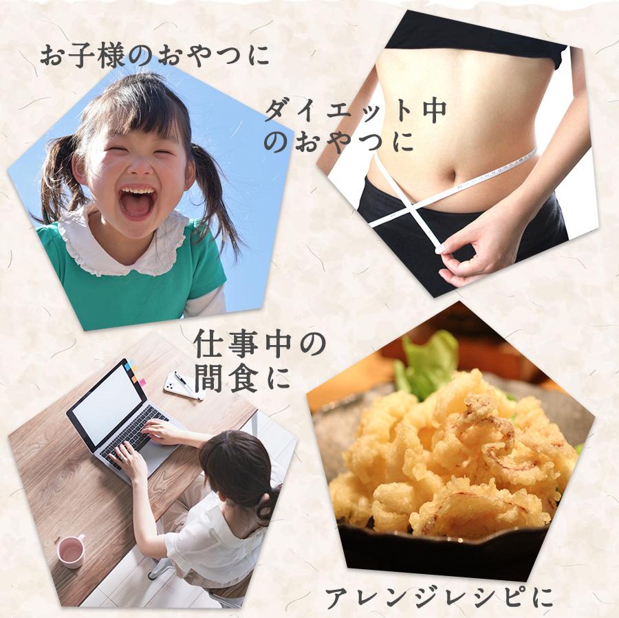 選べるさきいか・皮付きさきいか180g 【メール便・送料無料】