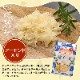 8種類から選べる花チーズ 【メール便・送料無料】
